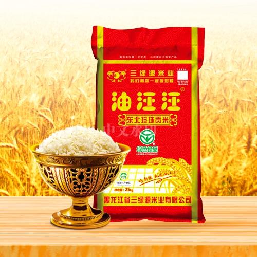 黑龙江珍珠贡米