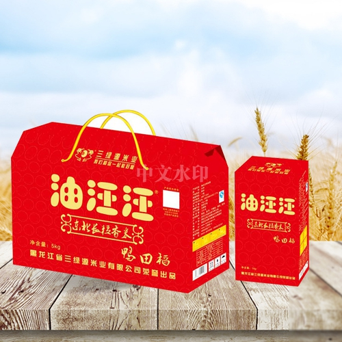 好吃的稻花香大米