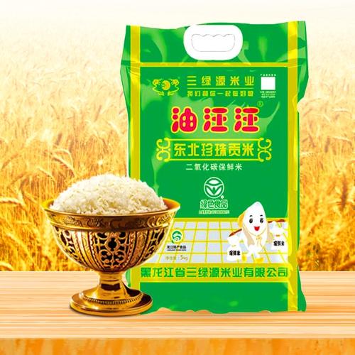 东北珍珠贡米(真空保鲜)