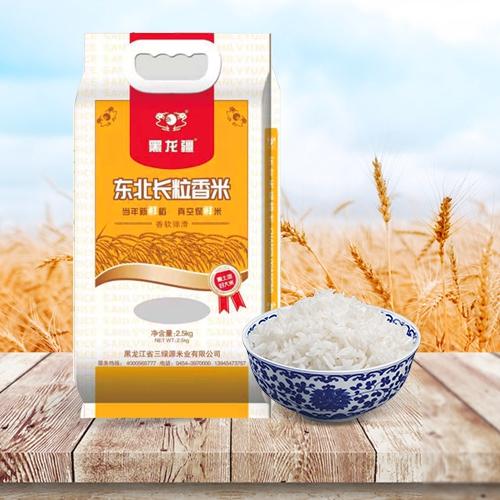 长粒香大米价钱